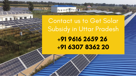 UP Government Subsidy Scheme for Rooftop Solar System
